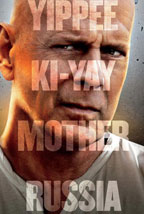 A Good Day to Die Hard preview
