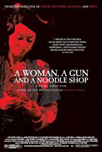 A Woman, a Gun and a Noodle Shop preview