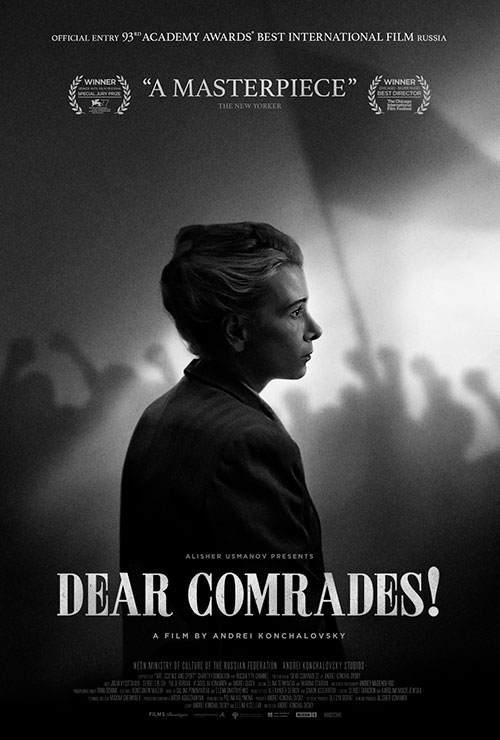 Dear Comrades! preview