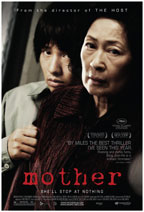 Mother preview