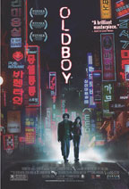 Oldboy preview