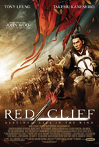 Red Cliff preview