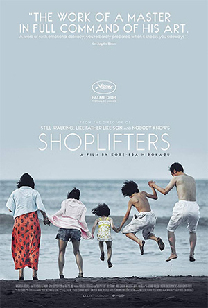 Shoplifters preview