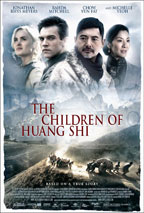 The Children of Huang Shi preview