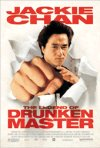 The Legend of Drunken Master preview