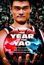 The Year of the Yao preview
