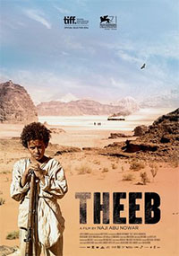Theeb preview