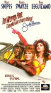 To Wong Foo, Thanks for Everything, Julie Newmar preview